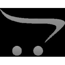 Руфлекс Минт Зелёный – гибкая битумная черепица